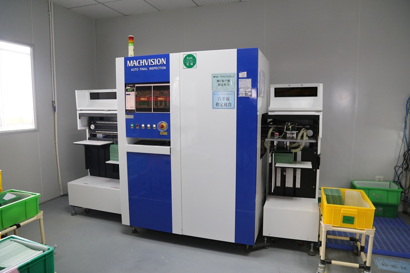 Automatic Vison Inspection Machine